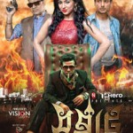 Samrat official poster with shakib khan apu biswas misha shawdagor indranil