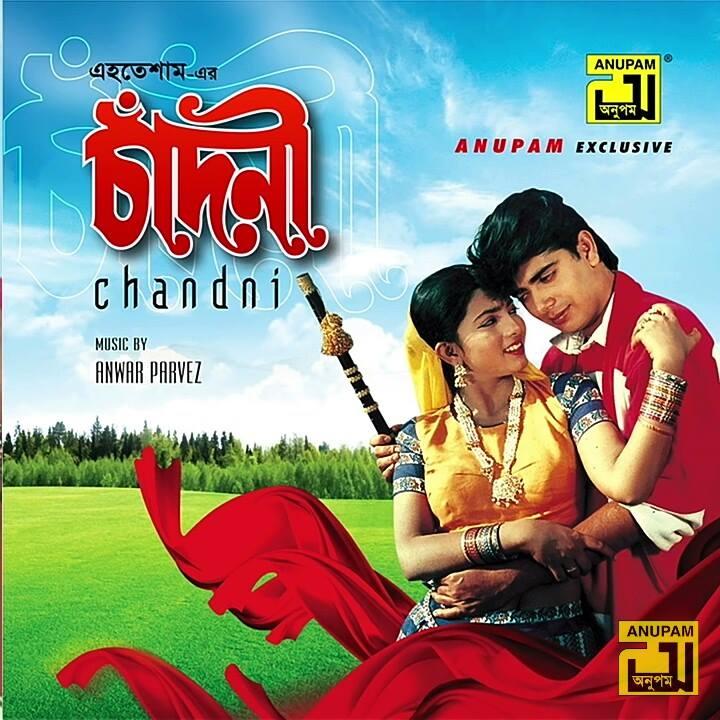 chadni-shabnaz-nayem